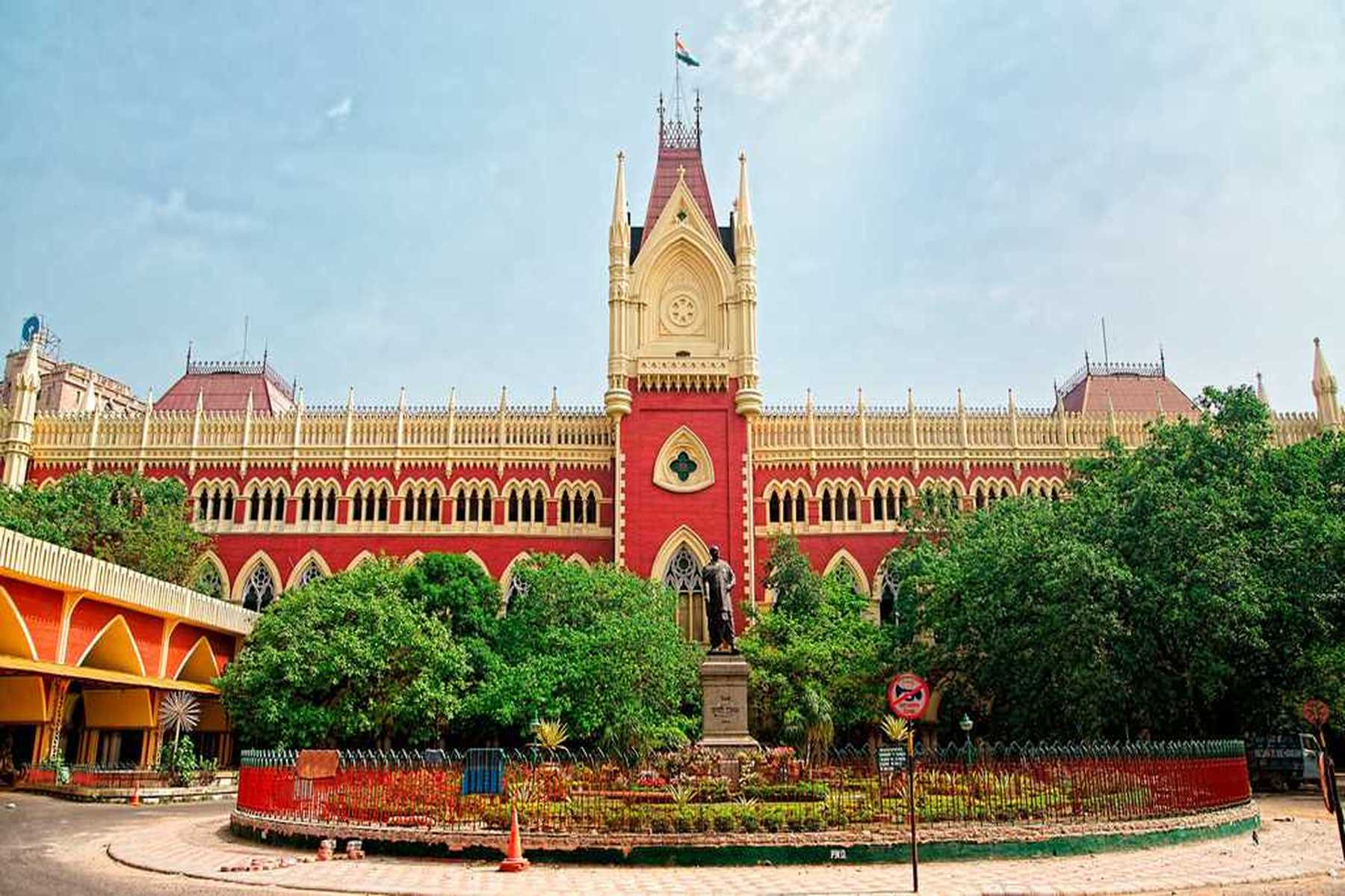 Calcutta High Court Main Building